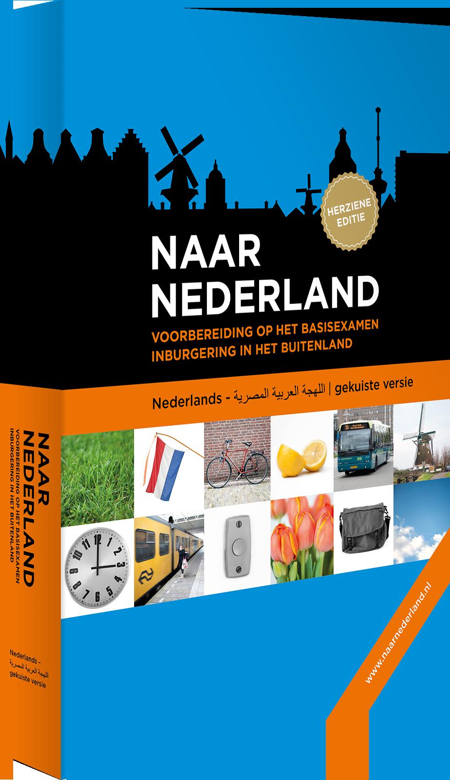 naar nederland egyptisch arabisch ministerie