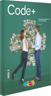 Cover Code Plus, Deel 3